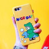 iPhone 7 Plus 超可愛小恐龍 情侶 手機殼 卡通殼 防摔全包邊軟殼 磨砂保護殼 保護套 手機套 iPhone7