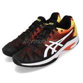 Asics 網球鞋 Solution Speed FF 黑 橘黃 男鞋 運動鞋 【PUMP306】 1041A003809