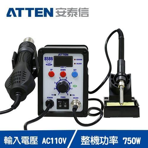 ATTEN安泰信 AT8586 經濟型拆焊二合一維修系統