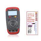 電容錶【UYIGAO】UA6013L(紅)_尺寸
