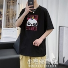 夏季ins潮牌T恤男生寬鬆日系純棉五分情侶短袖男韓版潮流半袖T恤 小宅妮