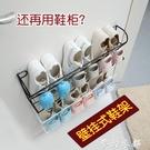 浴室拖鞋架衛生間鞋架墻壁掛式門後免釘瀝水收納架置物架放鞋神器 雙十二全館免運
