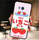 [U11 軟殼] HTC u11 U-3u u3u 手機殼 保護套 外殼 草莓牛奶