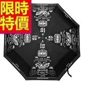 雨傘-防紫外線有型百搭抗UV男女遮陽傘57z1【時尚巴黎】