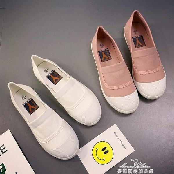 小白鞋新款春季韓版休閒一腳蹬透氣懶人學生ulzzang帆布鞋女『夢娜麗莎精品館』