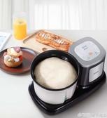 和面機家用全自動揉面機家用多功能廚師機攪面醒面發酵機雅樂思qm    (橙子精品)