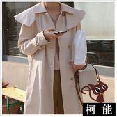 外套【8204】秋冬新款中長版米色立領繫帶綁帶寬鬆風衣過膝風衣外套