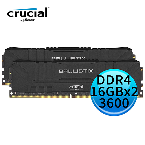 Micron 美光 Crucial Ballistix DDR4 3600/32GB (16GBx2) RAM 超頻記憶體 黑色 BL2K16G36C16U4B
