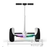 電動自平衡車雙輪成年智能兒童8-12代步越野10寸兩輪學生成人 JY9382【潘小丫女鞋】