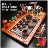 整套茶具套裝家用玻璃攻夫茶具實木茶盤喝茶茶杯茶壺全咱動電磁爐 GB13『黑色妹妹』
