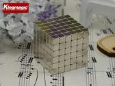方塊巴克球方型磁力魔方立體巴基球減壓玩具八克馬克吸鐵石磁鐵 聖誕節狂歡85折