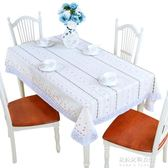 餐桌墊塑料茶幾桌布布藝防油防燙免洗歐式臺布長方形  朵拉朵衣櫥