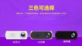 新款投影儀家用小型高清微型家庭影院便攜投影機安卓蘋果手機WiFi 英雄聯盟MBS