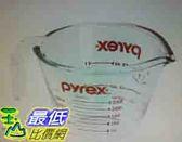 [COSCO代購 如果沒搶到鄭重道歉] W996093 Pyrex 單耳玻璃量杯 3 件組