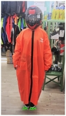 JUMP將門雨衣,側開雨衣,JP-6699/橘