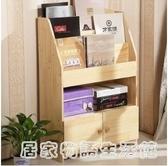 兒童書架書櫃實木兒童書櫃書架簡易書架置物架幼兒園書報展示架 雙十二全館免運