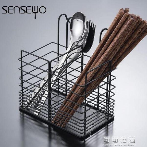 304不銹鋼筷子筒筷架廚房掛式瀝水筷子籃刀叉架筷籠筷筒掛架掛件 可可鞋櫃