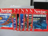 【書寶二手書T3/雜誌期刊_QCD】牛頓_1998/2~1998/8月間_共7本合售_腔棘魚的新發現等