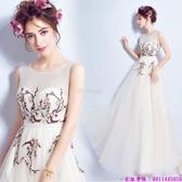 (45 Design)  客製化顏色尺寸領新娘長款婚紗晚宴年會演出主持人禮服