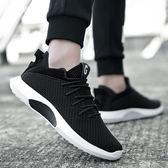 2018新款春季透氣休閒鞋男運動鞋韓版鞋子男潮鞋學生百搭跑步鞋 熊貓本