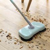 手推式硬毛掃地機帶簸箕家用一體式掃地清潔笤帚拖把懶人帚把掃把  igo「潔思米」