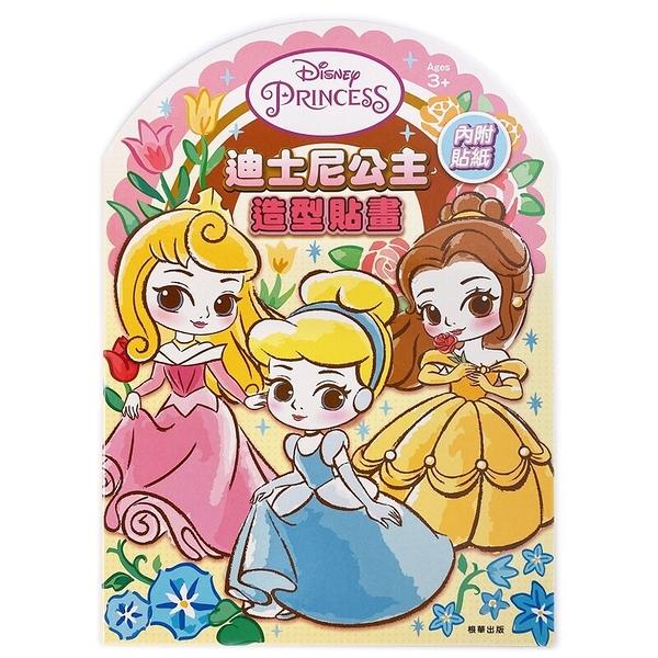 迪士尼公主造型貼畫 DS007 /一本入(定60) 著色本 白雪公主 小美人魚 花木蘭 Disney Princess 內附貼紙