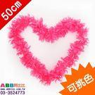 A0158☆螢光梅夏威夷花圈_50cm#...