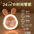 定時小夜燈智慧感應帶時間鬧鐘充電兒童睡眠嬰兒喂奶臥室床頭台燈 3C優購