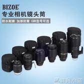 攝影包 鏡頭筒/袋/桶 單反相機加厚保護腰包 內膽攝影收納套    非凡小鋪