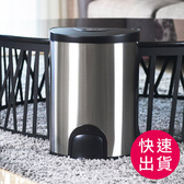 【+O家窩】希利腳觸感應不鏽鋼垃圾桶20L太空銀