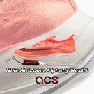 Nike 慢跑鞋 Air Zoom Al...