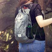 折疊背包超輕雙肩包男女登山包(4色可選)