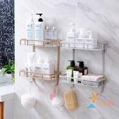 85折免運-浴室置物架居家家免打孔雙層置物架浴室壁掛洗漱架衛生間收納架洗手間瀝水架WY