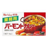 【 現貨 】日本好侍佛蒙特業務用咖哩 1公斤