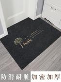 入戶地墊門墊家用進門防滑吸水門廳門口地墊客廳進門地毯腳踏墊子滿天星