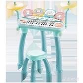 220V 兒童電子琴初學者1-3歲男女孩益智樂器寶寶小鋼琴玩具  LN3449【東京衣社】