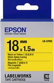LK-5YB2 EPSON 磁鐵系列黃底黑字標籤帶(寬度18mm) C53S655419