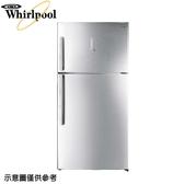 原廠好禮送【Whirlpool惠而浦】570公升上下雙門冰箱 WIT2590G