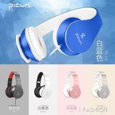 Picun/品存 C16耳機頭戴式 重低音手機音樂有線耳麥帶麥電腦通用·Ifashion