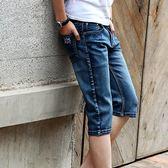 夏季薄款牛仔七分潮流褲修身小腳褲 SG3246【極致男人】