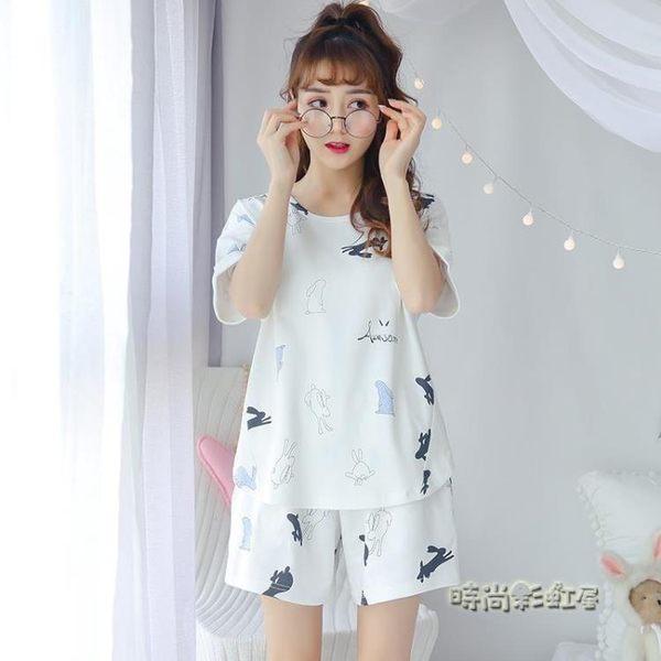 睡衣女夏季套裝韓版短袖清新可愛學生兩件套純棉寬鬆可外穿家居服「時尚彩虹屋」