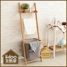 【ikloo】日系質感靠壁式層板掛架(附衣籃)