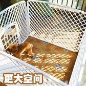 寵物圍欄別墅款狗狗圍欄門狗籠子狗柵欄泰迪中小型犬寵物 XW3046【潘小丫女鞋】