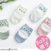 日韓風小清新貓頭鷹卡通襪 寶寶襪 5雙/組