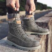 韓版潮流男鞋加絨保暖棉鞋中幫馬丁靴男士百搭雪地靴工裝短靴    傑克型男館