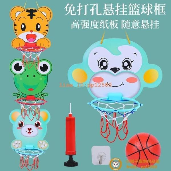 籃球架掛墻式幼兒園室外家用免打孔室內壁掛式兒童籃球框投籃架兒童玩具【小獅子】