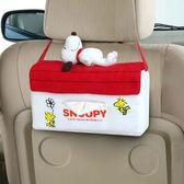 史努比 SNOOPY 車用 掛式面紙套 SN紅屋 SN117