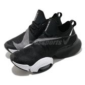 Nike 訓練鞋 Zoom SuperRep 黑 白 男鞋 高強度訓練 創新緩震機能 運動鞋 【ACS】 CD3460-010