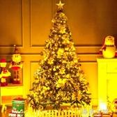 禾美圣誕樹加密套餐1.5米1.8米2.1米圣誕節裝飾品套裝家用仿真小 海角七號