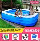 倍護嬰兒童寶寶充氣游泳池家庭大型海洋球池加厚戲水池成人浴缸【透明蓝200三环-标准】